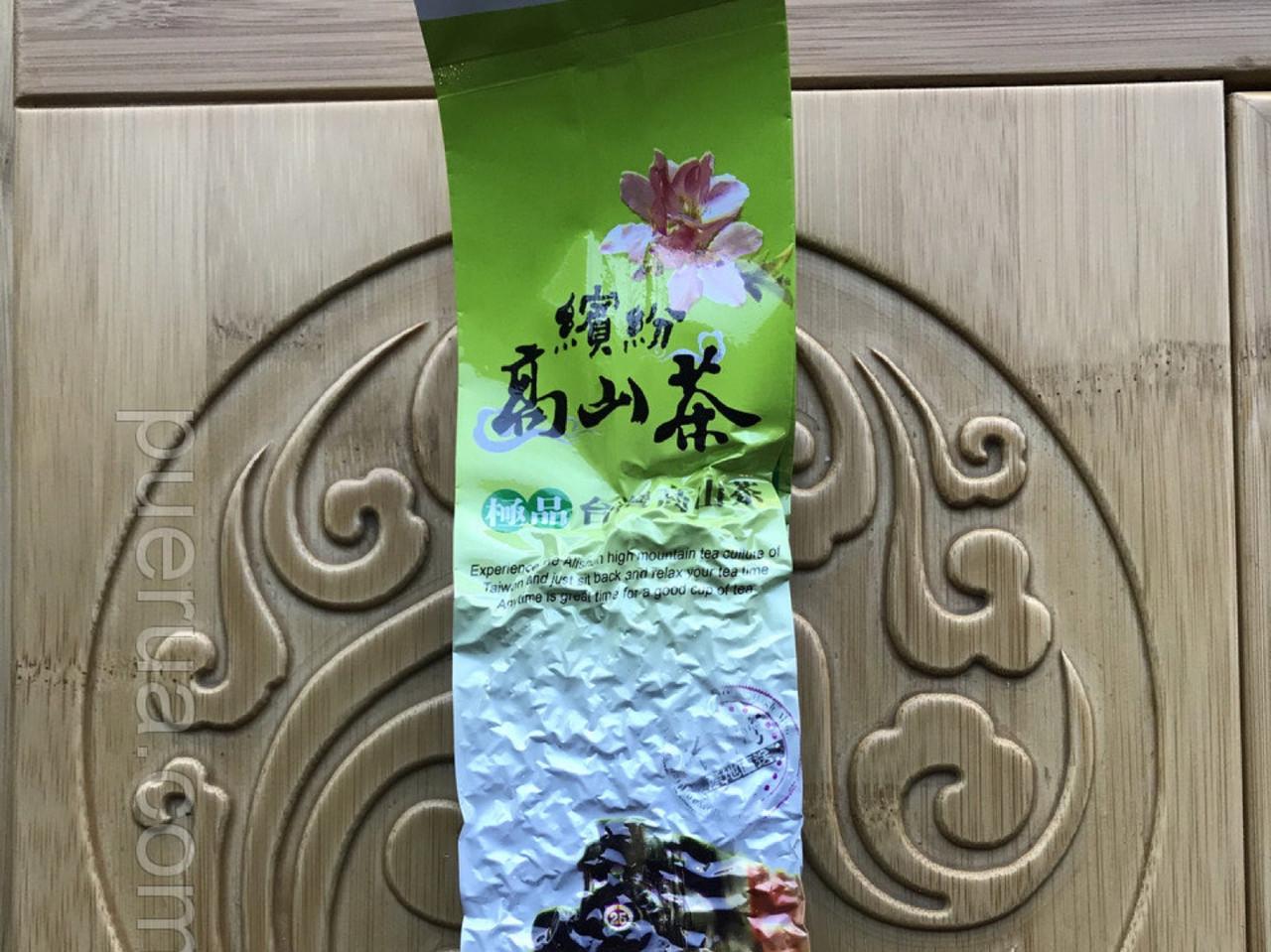 Молочный улун премиум качество Тайвань, 50 г