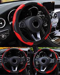 Чехол оплетка на руль автомобиля 36-39 см искусственная кожа, экокожа цвет красный