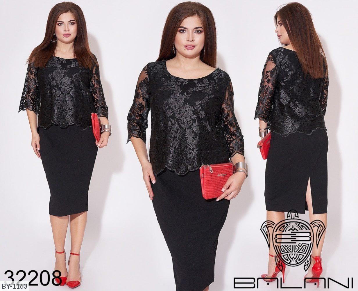 Стильне плаття (розміри 48-54) 0212-77