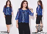 Стильне плаття (розміри 48-54) 0212-77, фото 3