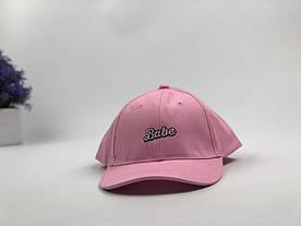 Кепка бейсболка Babe (розовая)