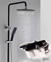 Душевая колонна ( система ) со смесителем для ванны 80013BC черный-хром