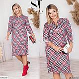 Стильное платье  (размеры 50-56) 0212-79, фото 2