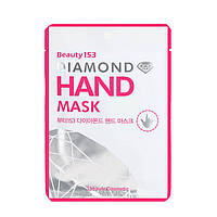 Маска для рук Beauty153 Diamond Hand Mask, оригинал