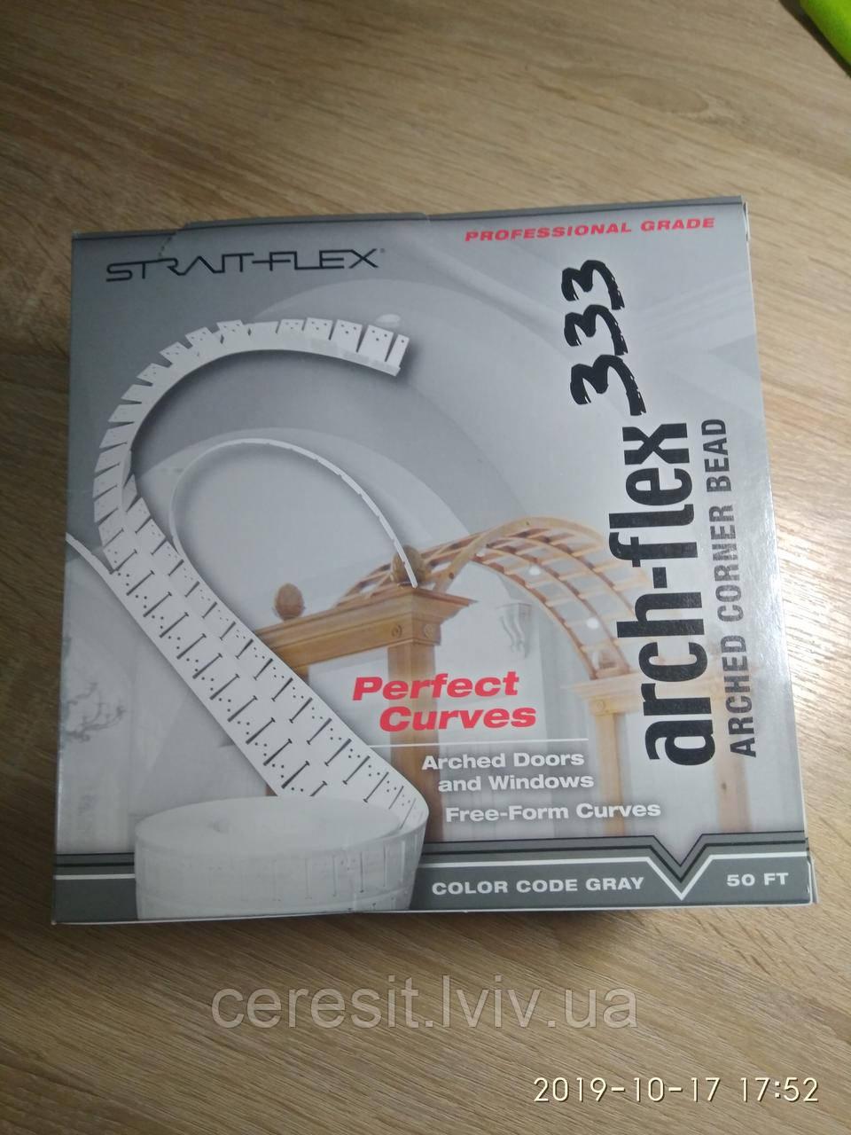 Лента arch flex для арок 15 м/пог (арочний кутник)