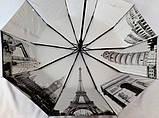 Синий зонт полуавтомат с серебристым напылением и городами 10 спиц, фото 3