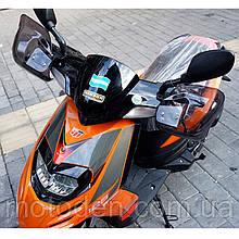Защита рук от ветра  для скутера дымчатая.