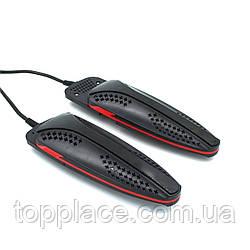 Сушилка для обуви Shoes Dryer BL718A с таймером времени (LS1010053874)