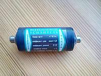 Усилитель всеволновой для эфирного  телевидения. 20dB, 470-790 МГц, 12v.
