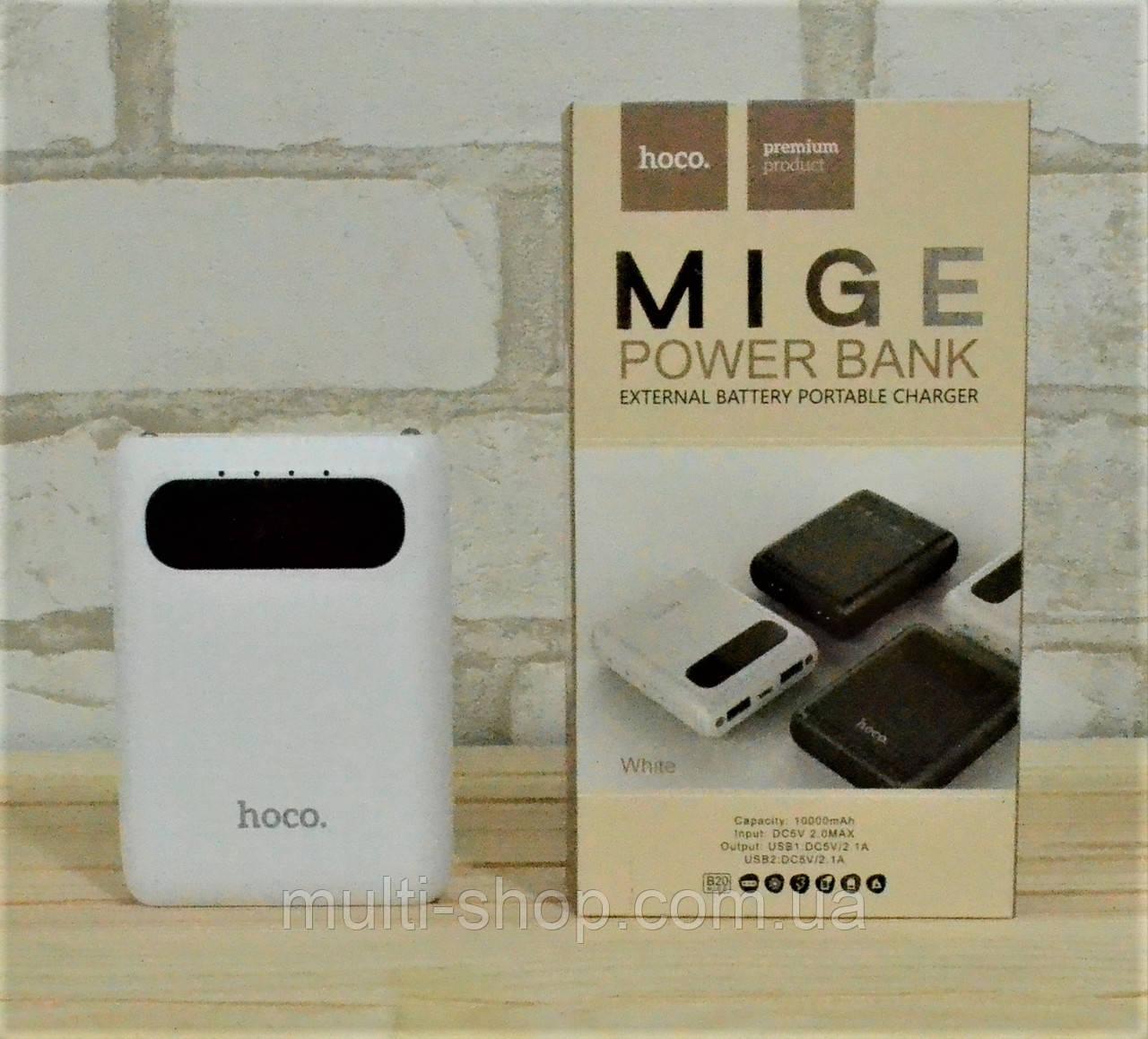 Портативное зарядное устройство Power bank HOCO B20 MIGE 10000 mAh