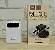 Портативное зарядное устройство Power bank HOCO B20 MIGE 10000 mAh Белый