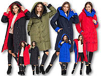 Зимняя женская двусторонняя куртка