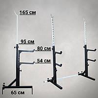 Лавка з від'ємним кутом (до 250 кг) + Стійки під штангу з страховкою (до 200 кг), фото 9
