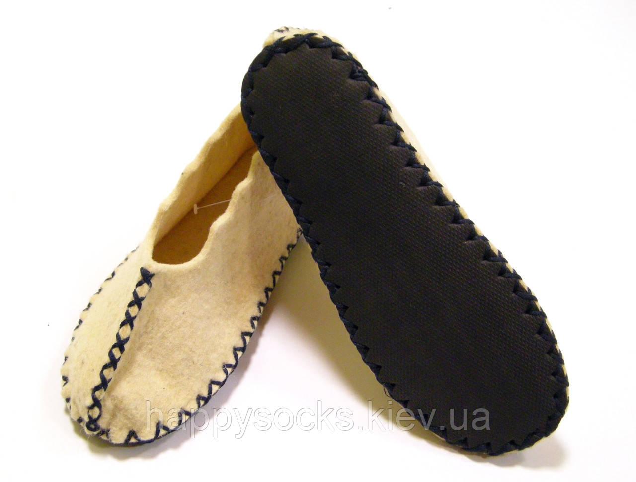 Войлочные тапочки ручной работы шерстяные с темно-синим шнурком