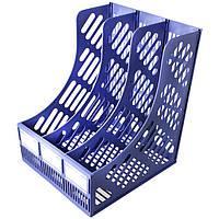 Лоток для документов вертикальный, сборный пластиковый синий