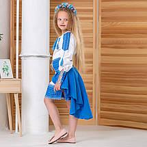 Блакитний костюмчик для дівчинки Україночка, фото 2