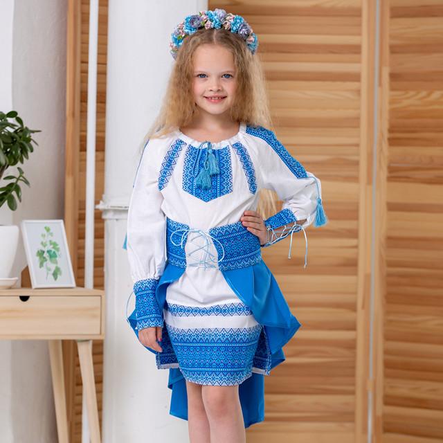 Синий костюмчик тройка для девочки с вышивкой Веснянка