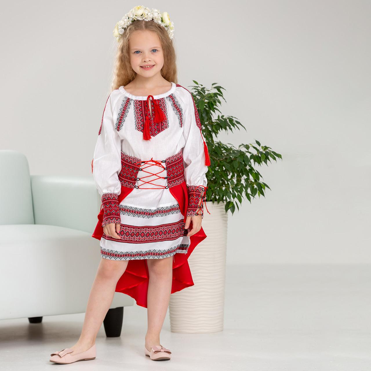 Червоний костюмчик для дівчинки Україночка