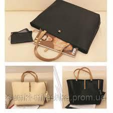 сумки портфелем из новой коллекции недорого купить