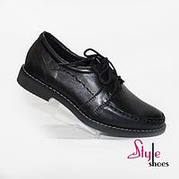 Туфли кожаные для мальчиков, фото 1