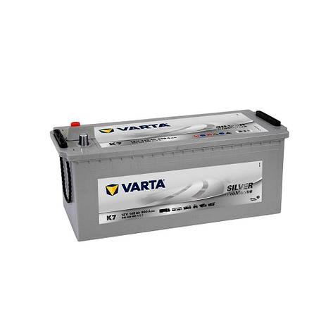 VARTA 6СТ-145 Promotive Silver K7 (645400080) Грузовой аккумулятор, фото 2