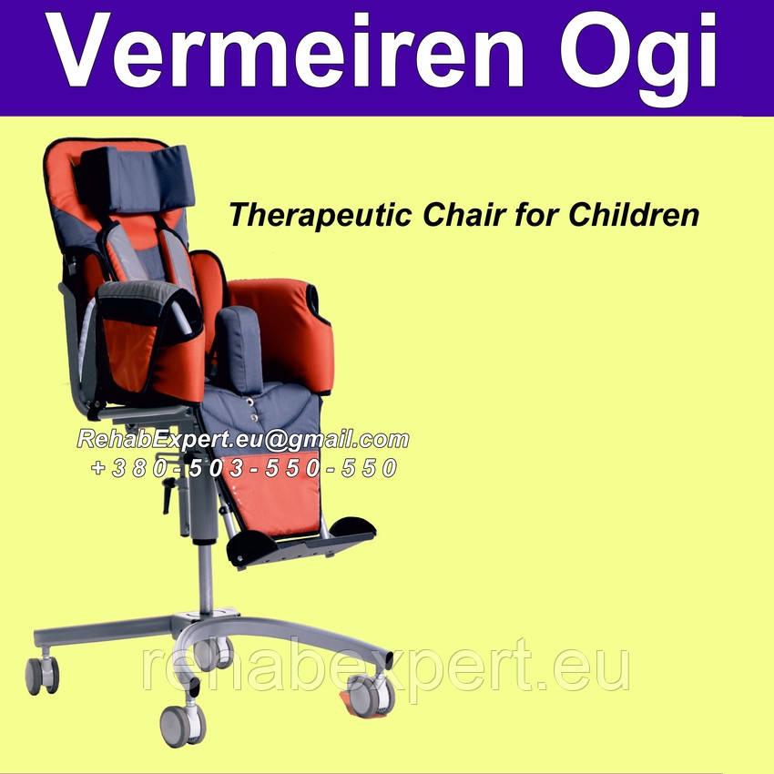 Кресло для терапии детей с ДЦП Vermeiren Ogi Therapeutic Chair for Children