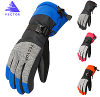 Перчатки горнолыжные теплые VECTOR - влагозащита, ветрозащита, фото 1
