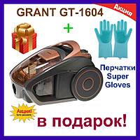Пылесос GRANT GT-1604 3000 Watt Коричневый. Пылесос без мешка грант gt 1604 3000 ватт. Контейнерный