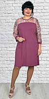Сиреневое женское платье с вышитыми рукавами размера 52-58