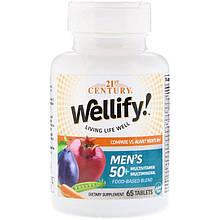 """Вітаміни і мінерали, 21st Century """"Wellify men's 50+"""" для чоловіків від 50 років (65 таблеток)"""