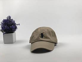 Кепка бейсболка Polo Ralph Lauren (бежевая с черным лого) с кожаным ремешком