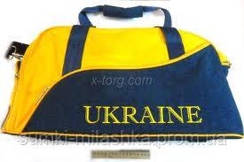 Сумки женские Украина киев недорого