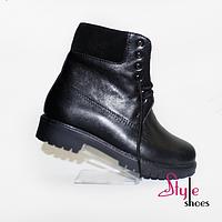 Дитячі черевички, фото 1