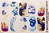 Слайдер 3D Fashion Nails/KSM 481 Winter