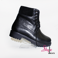 Детские кожаные ботиночки
