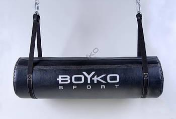 Боксерский мешок горизонтальный Boyko Sport кожа 3,0-4,0 мм
