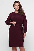 Платье вязаное Эмили марсала, фото 1