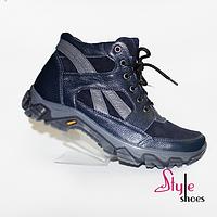 Ботинки подростковые стильные