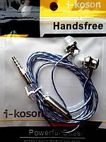 Наушники вкладыши i-koson metallic Синий