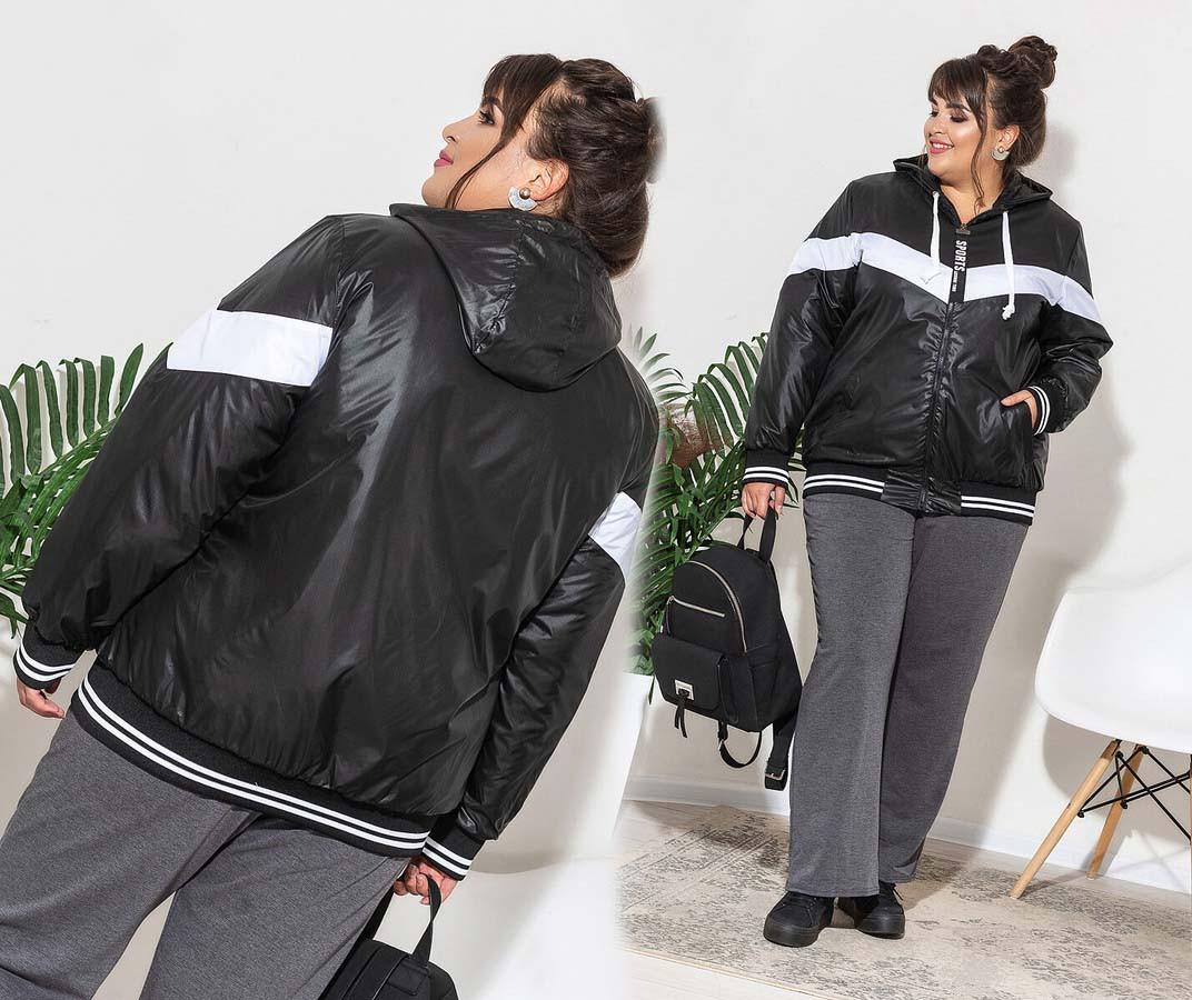 """Женская куртка на синтепоне в батальных размерах 909-2 """"Плащёвка Капюшон Полоса Контраст"""" в расцветках"""