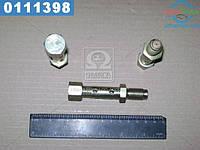 ⭐⭐⭐⭐⭐ Клапан топливопроводов в сборе КАМАЗ ЕВРО-2 (производство  КамАЗ)  740.21-1104020