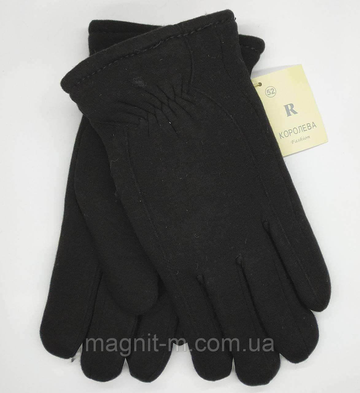 """Перчатки мужские зимние трикотажные """"Королева"""". Очень теплые. Черный цвет."""