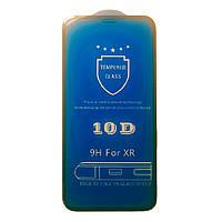 Защитное стекло 10D для iPhone XR черное
