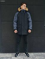 Зимняя парка Staff climat navy and black