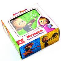 "Кубики ""Маша и Медведь"" Музыка MM-902"