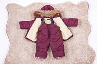 Костюм детский зимний для мальчика ,куртка + полукомбинезон, черный, синий, зеленый