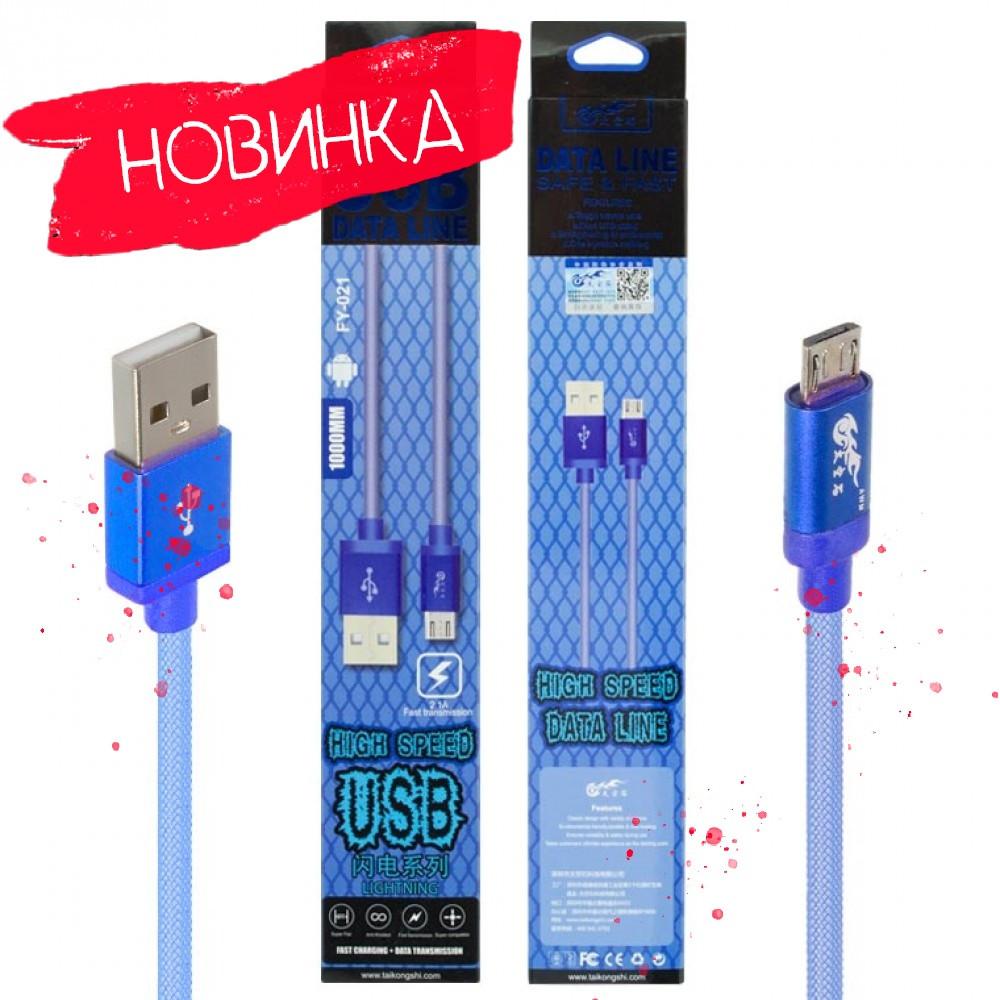 3 кольори USB кабель King Fire micro USB 1m Синій