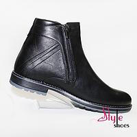 Ботинки мужские зимние стильные