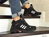 Мужские кроссовки Adidas Climaproof (черно-белые) ЗИМА