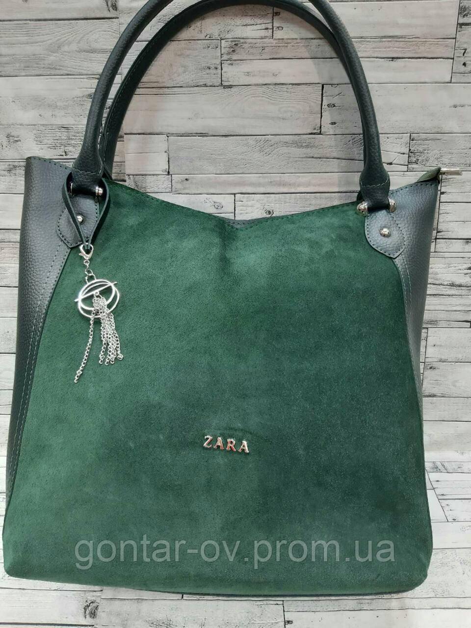 Замшевая зеленая сумка Zara (Зара)